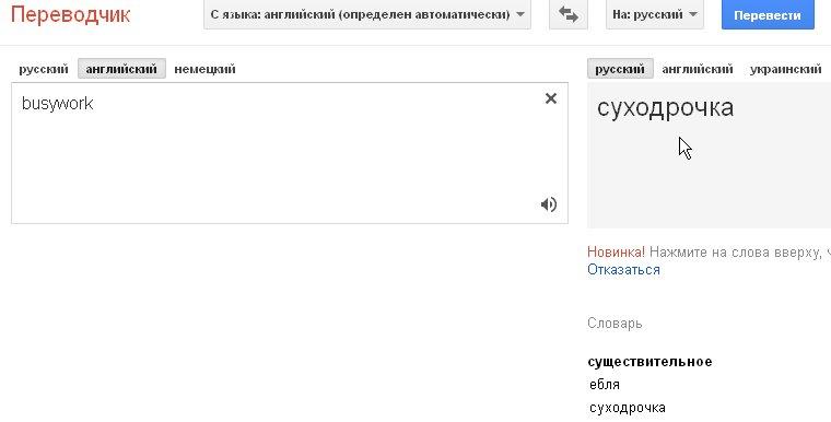 Прикольные картинки - форум webanet: webanet.ucoz.ru/forum/16-238-1